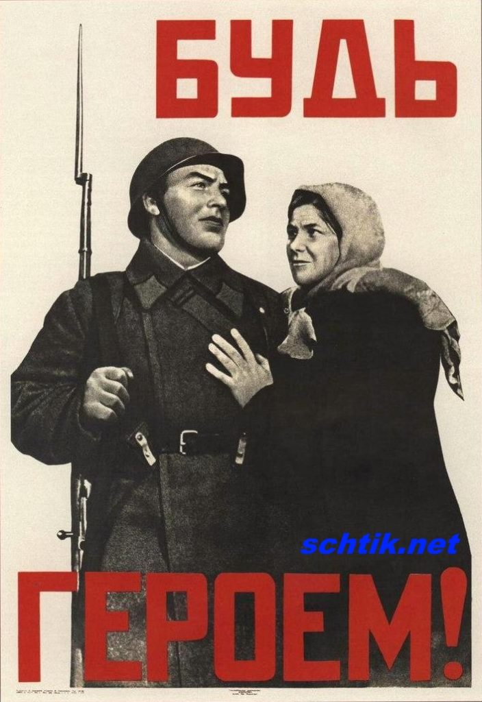 Солдатские матери: Советские плакаты