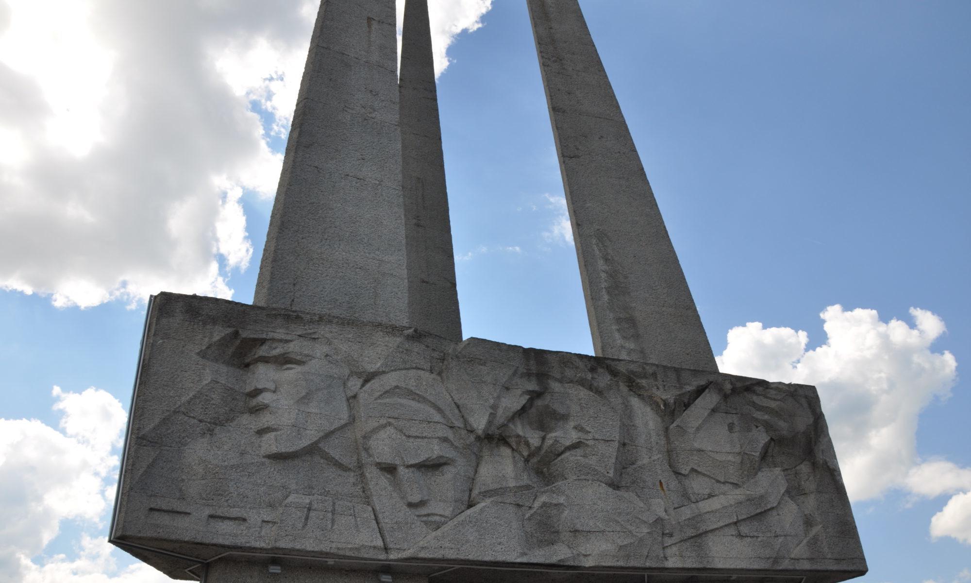 Три штыка-Память о войне