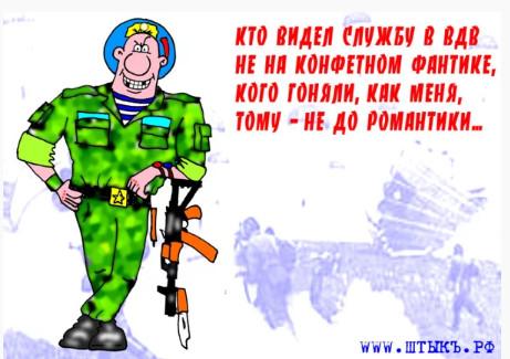 Карикатура, газета сатиры и юмора ШТЫКЪ