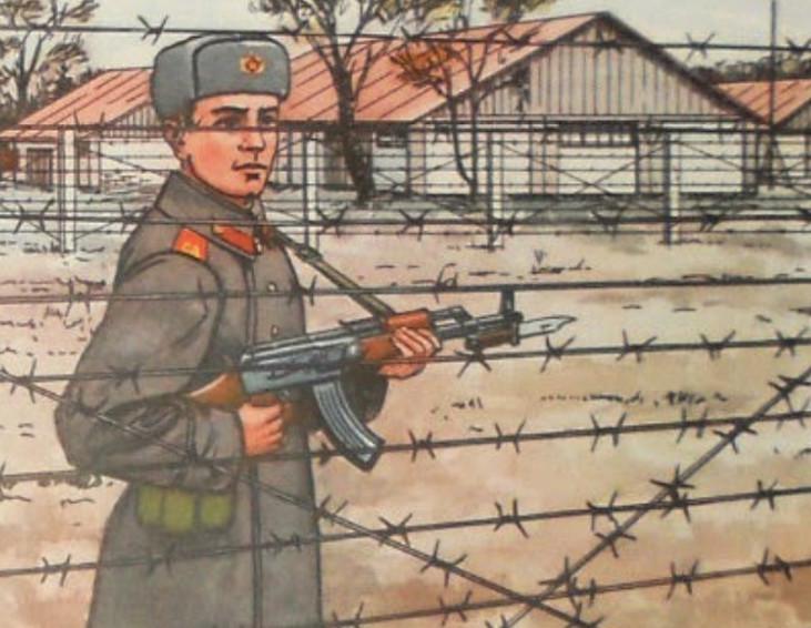 Устав гарнизонной службы. Воениздат