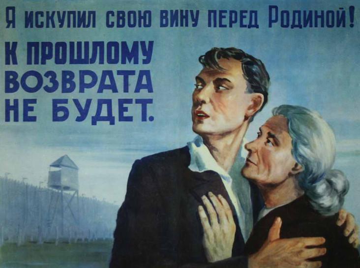 """Устав """"написан"""" кровью. Часть вторая (Оружие). Плакат с сайта СМЕХЪ"""