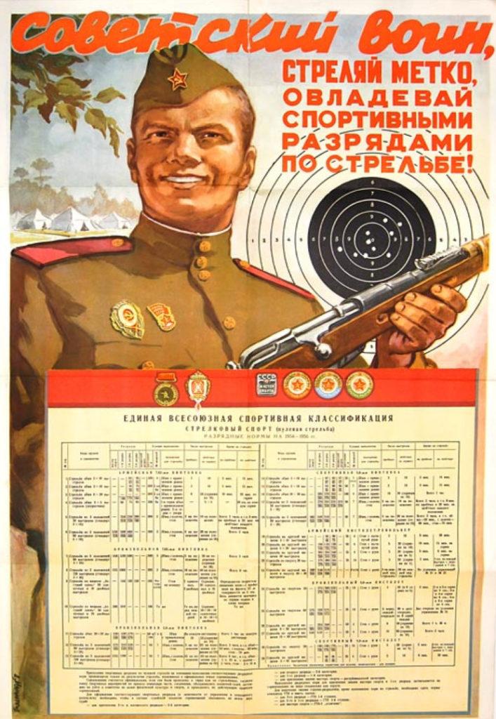 Плакат с сайта СМЕХЪ