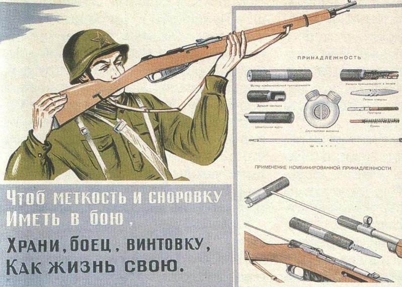 Советский плакат из личного архива