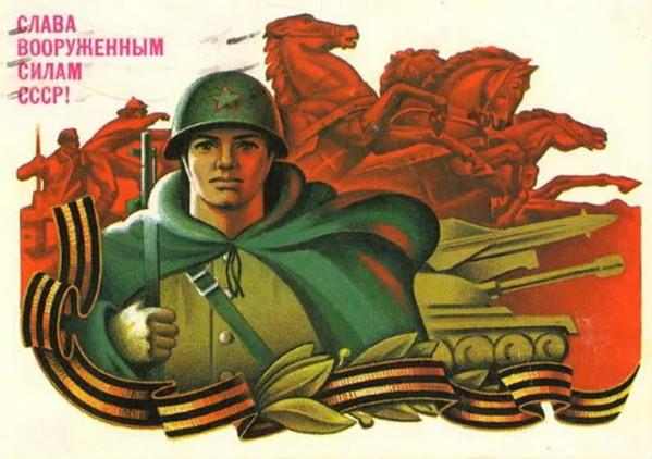 Плакат. Солдат в плащ-накидке на фоне коней