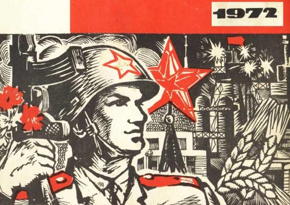 Плакат. Солдат на фоне кремлевских звезд