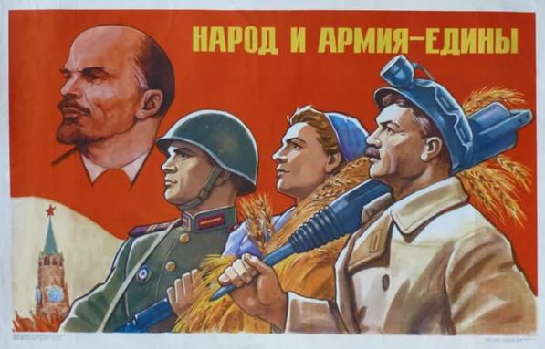 Плакат. Солдат с рабочим и крестьянкой