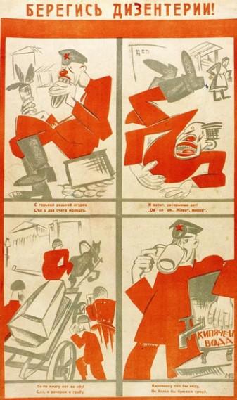 Репродукция плаката СССР. Хочешь стать героем - соблюдай два правила!