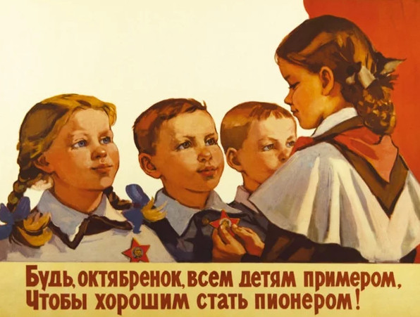 Репродукция советской открытки