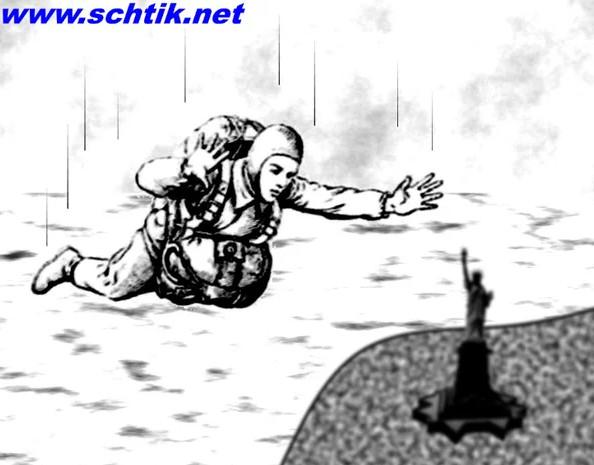 Учебно-тренировочные прыжки. Коллаж
