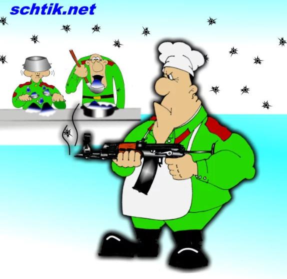 Армейская еда: Без аппетита все летит! Карикатура
