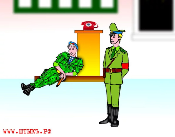 Карикатура из газеты «ШТЫКЪ»
