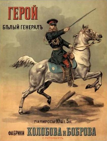 Папиросы. Репродукция плаката СССР