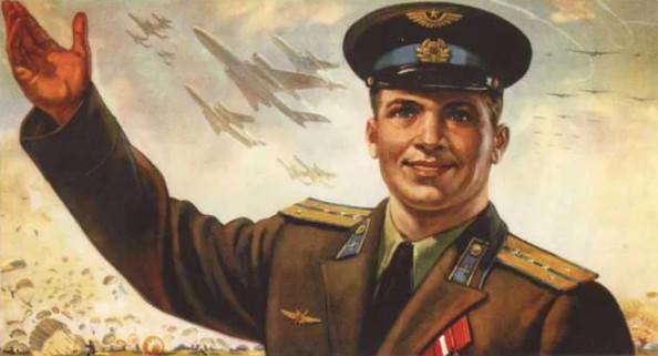 Репродукция советского плаката