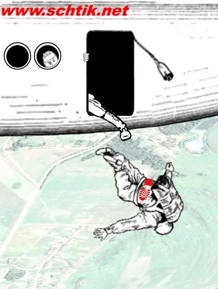 Рисунок: первый прыжок- сильнейший под зад пинок