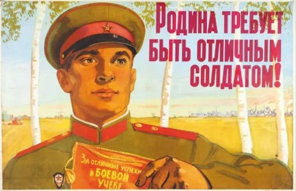 Родина требует. Репродукция с плаката СССР