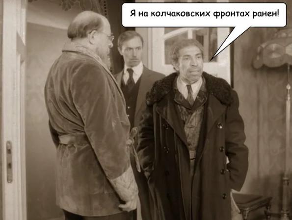 """Кадр из фильма """"Собачье сердце"""", СССР, 1988 г."""