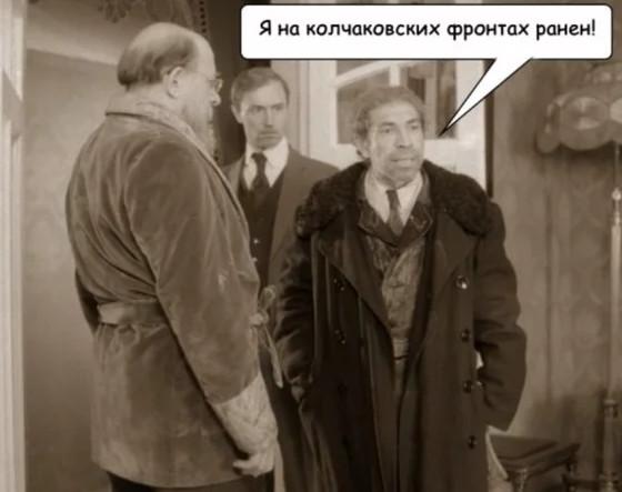 """Кадр из кинофильма """"Собачье сердце"""", СССР"""