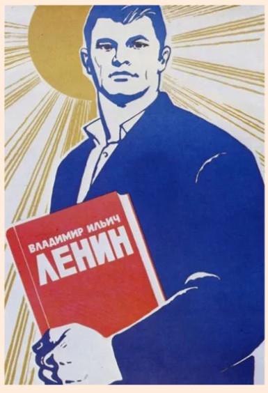 Репродукция плаката СССР