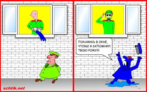 Карикатура. Воспитательные меры... не по уставу! «Взво-ооо-од! Газы!»