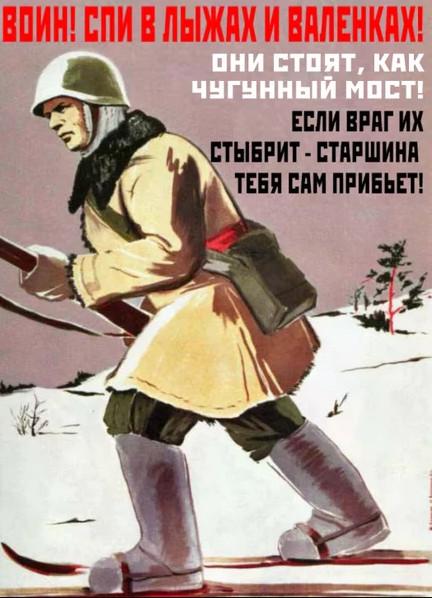 Пародия на плакат из газеты «ШТЫКЪ» www.штыкъ.рф