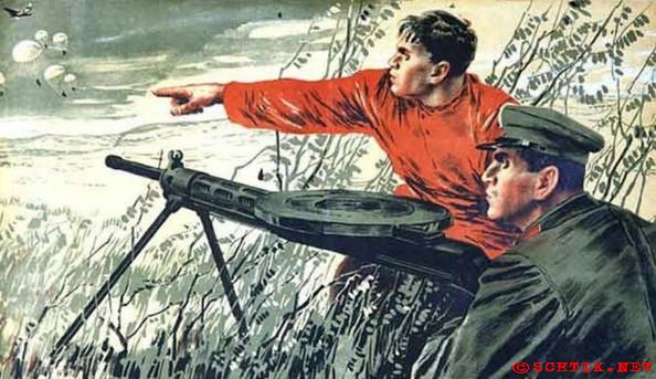 По итогам учений. Репродукция плаката СССР