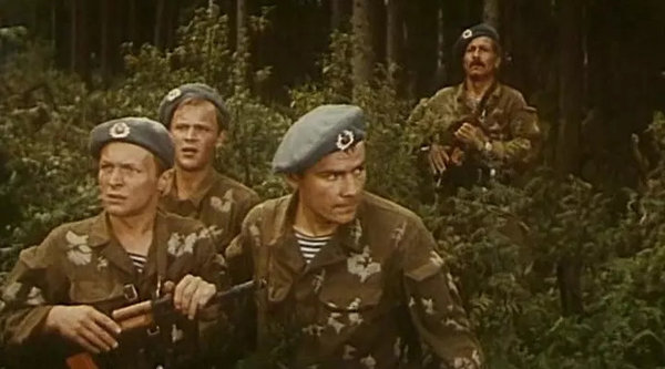 """Кадр из фильма """"В зоне особого внимания"""", СССР, 1978 г"""